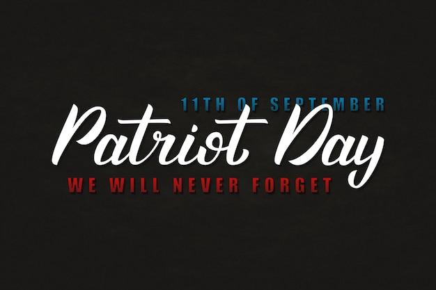 Logo de typographie isolé réaliste pour le 11 septembre, patriot day aux etats-unis pour la décoration et la couverture sur le fond sombre.