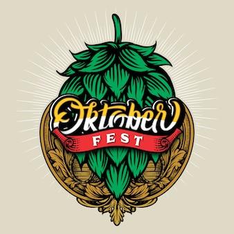 Logo vintage oktoberfest gravure avec ornement rétro au design décoratif antique de style rococo