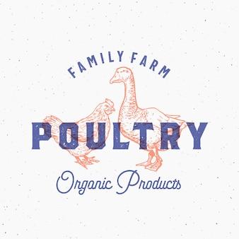 Logo de volaille fraîche biologique de la ferme familiale