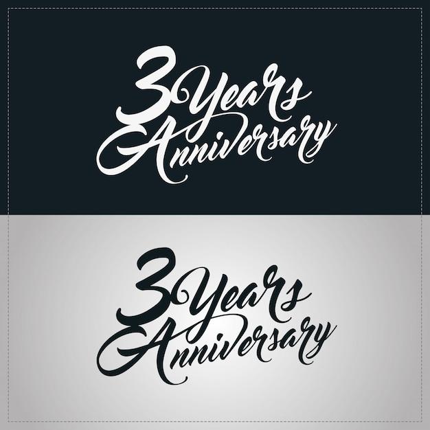 Logotype de célébration de 3 ans