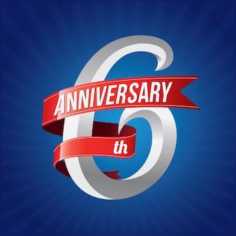 Logotype de célébration d'anniversaire. nombre d'argent avec des rubans rouges sur fond bleu