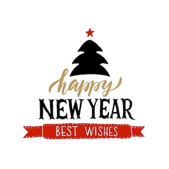 Logotype happy new year dessiné à la main, typographie badge/icône. lettrage 'happy new year' pour la carte de voeux de noël/nouvel an, modèle d'invitation. nouvel an 2017, bannière de noël, affiche