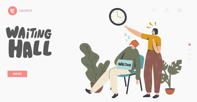 Longue attente dans le modèle de page de destination du hall d'attente. des personnages fatigués attendent, une femme pointant sur la montre accrochée au mur, un homme dormant sur une chaise. rendez-vous, départ retard. illustration vectorielle de gens de dessin animé