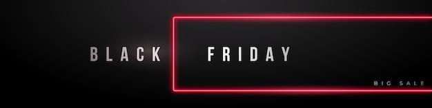 Longue bannière horizontale pour la vente du vendredi noir.