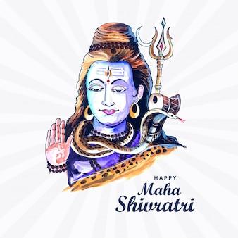 Lord shiva avec le dieu indien des hindous pour maha shivratri