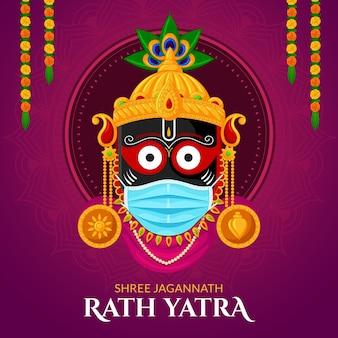 Lord shree jagannath ratha yatra dieu portant un masque