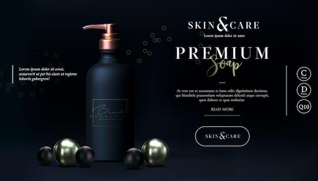 Lotion pour le corps cosmétique élégante pour les soins de la peau. conception de promo de savon. gel lavant ou nettoyant en flacon en or noir avec pompe. affiche, dépliant ou bannière web d'emballage de savon liquide. bannière promo noir maquette.