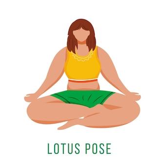 Lotus pose illustration design plat