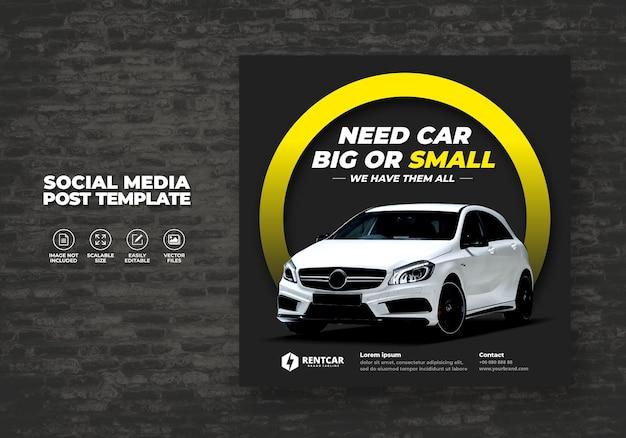 Louer et acheter une voiture exclusive moderne élégante pour le modèle vectoriel de bannière de post médias sociaux