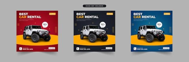 Louer une voiture pour la collection de modèles de publication sur les réseaux sociaux