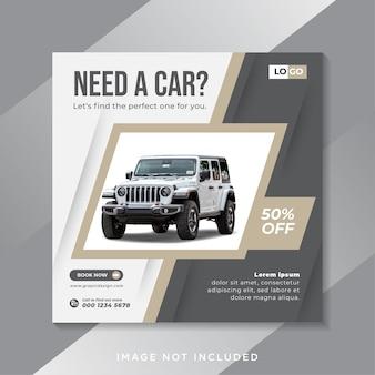 Louer une voiture pour le modèle de bannière de publication instagram sur les réseaux sociaux