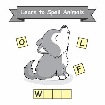 Loup apprend à épeler les animaux
