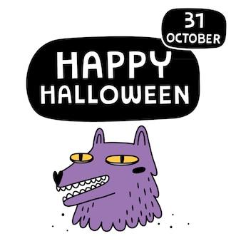 Loup-garou d'halloween