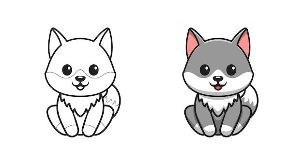 Le loup mignon est assis des pages de coloriage de dessin animé pour les enfants