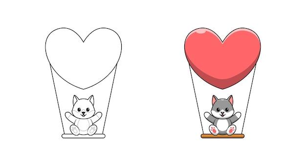 Loup mignon avec des pages de coloriage de dessin animé d'amour pour les enfants