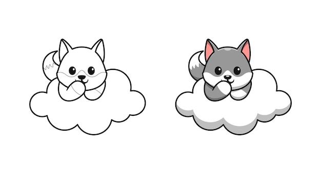 Loup mignon sur pourrait des pages de coloriage de dessin animé pour les enfants