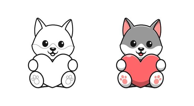Loup mignon tenant des pages de coloriage de dessin animé d'amour pour les enfants