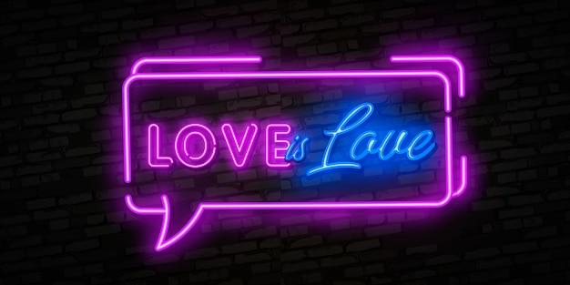 Love is love texte néon de l'amour