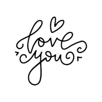 Love you calligraphie à la main