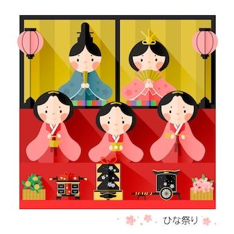 Lovely japanese doll festival design doll festival en mots japonais