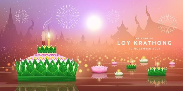 Loy krathong festival à lune nuit thaïlande fond bannière eps10 illustration vectorielle