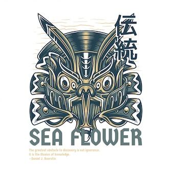 Lumière de fleur de mer
