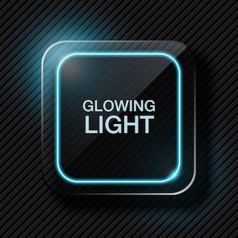 Lumière légère