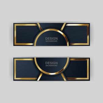 Lumière scintillante avec or abstrait bannière de technologie moderne de couleur moderne