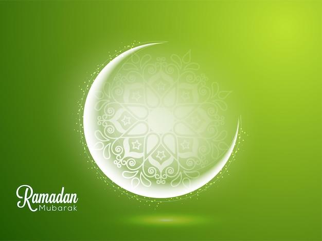 Lune brillante avec illustration vectorielle dégradé bg