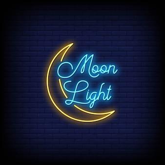 Lune clair néon signe style texte vecteur