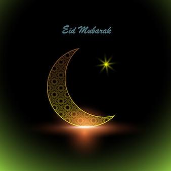 Lune Doré Brillant Orné D'ornements Islamiques Traditionnels Vecteur Premium