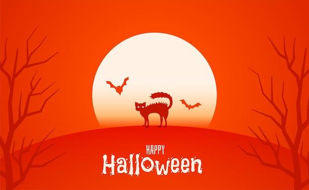 Lune avec fond d'halloween chat fantasmagorique
