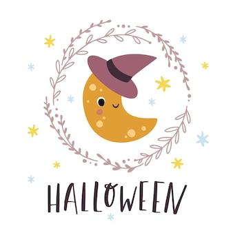 Lune halloween