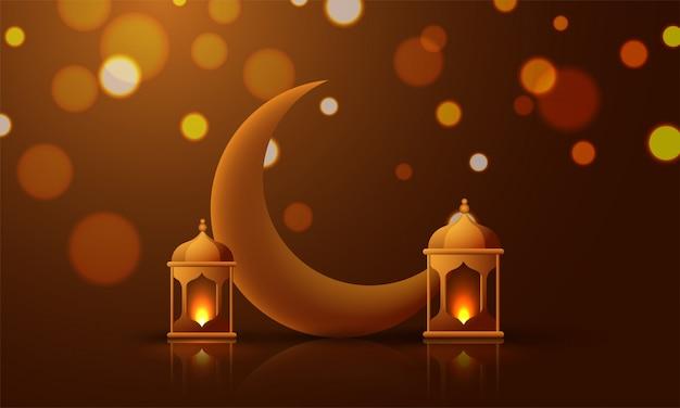 Lune réaliste et lanterne illuminée sur fond brun brillant
