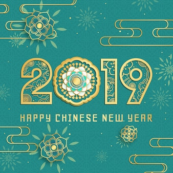 Luxe d'or 2019 avec des fleurs de fond du nouvel an chinois