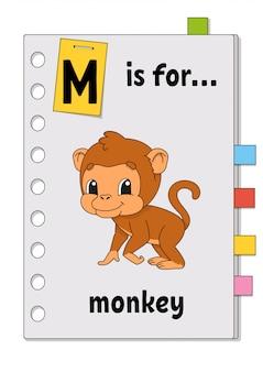 M est pour singe. jeu abc pour les enfants. mot et lettre. apprendre des mots pour étudier l'anglais.