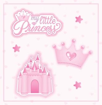 Ma petite princesse element set