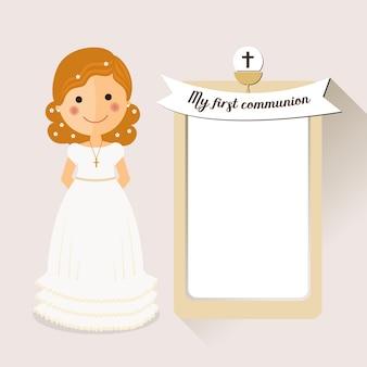 Ma première invitation à la communion