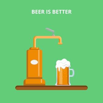 Machine à verser la bière. la bière est une meilleure illustration de site web de concept.