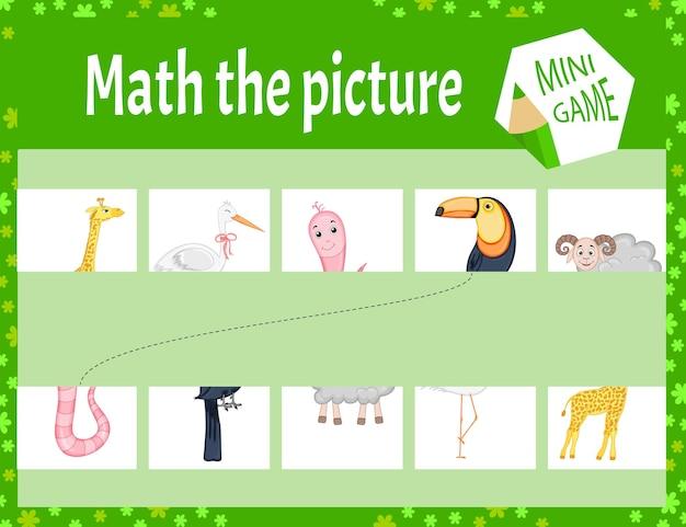 Macth l'image mini-jeu pour les enfants. style de bande dessinée. illustration vectorielle.