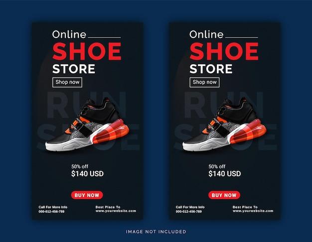 Magasin de chaussures en ligne vente instagram story bannière publicitaire modèle de publication sur les médias sociaux