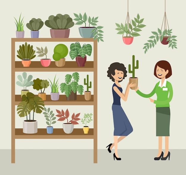 Magasin de fleurs et de plantes d'intérieur.