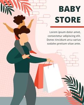 Magasin pour bébé happy family shopping bannière horizontale