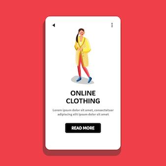 Magasin de vêtements en ligne e-commerce