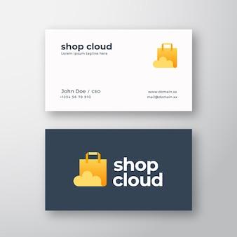 Magasinez le logo vectoriel moderne abstrait de nuage et le sac en papier de modèle de carte de visite