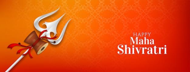 Maha shivratri festival bannière élégante religieuse