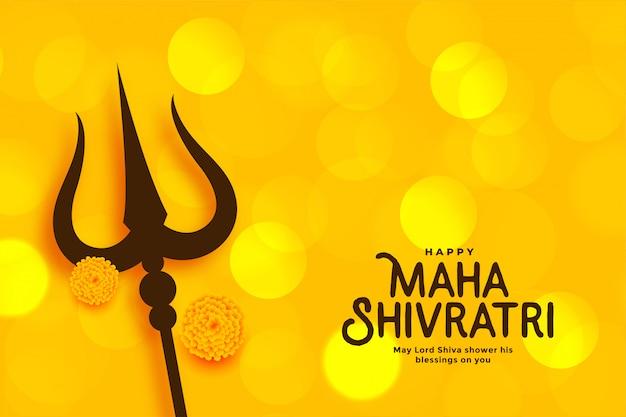 Maha shivratri festival belle carte de voeux