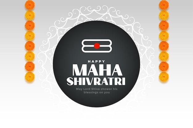 Maha shivratri voeux de festival hindou avec décoration de fleurs de souci