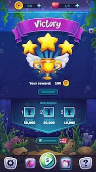 Mahjong fish world illustration champ de victoire de format mobile au jeu d'ordinateur