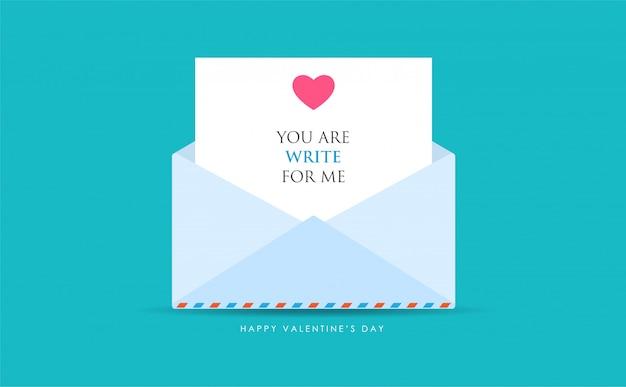 Un mail ouvert avec message d'amour